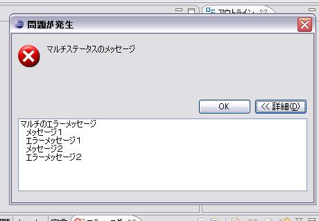 error02.png