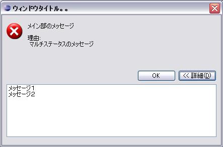 error04.png