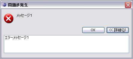 errorStatus.png