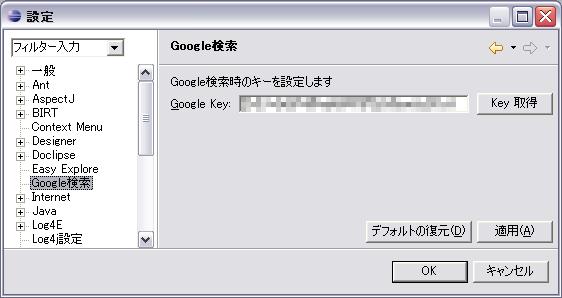 googleeditor.png